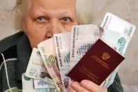 Женщина предоставила в ПФР свой партийный билет КПСС от 1975 года.