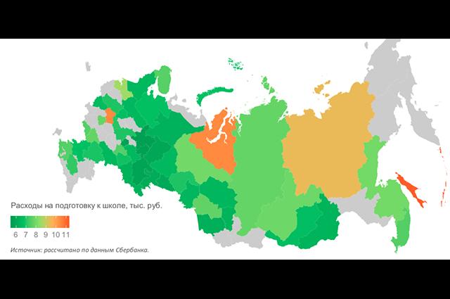 Пао сбербанк россии официальный сайт липецк