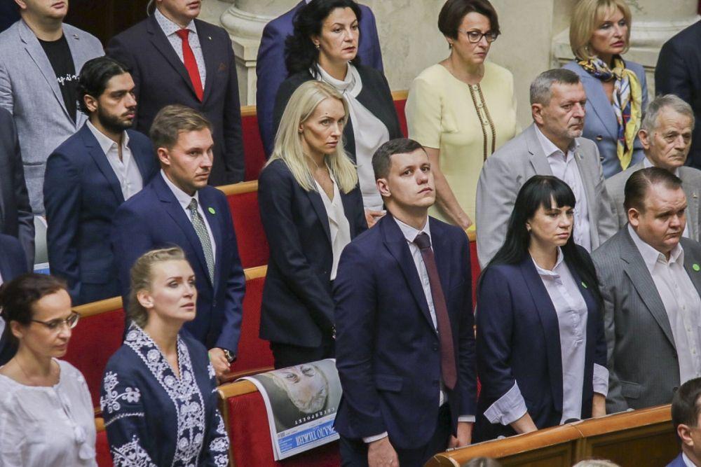 Присяга народных депутатов Украины девятого созыва.