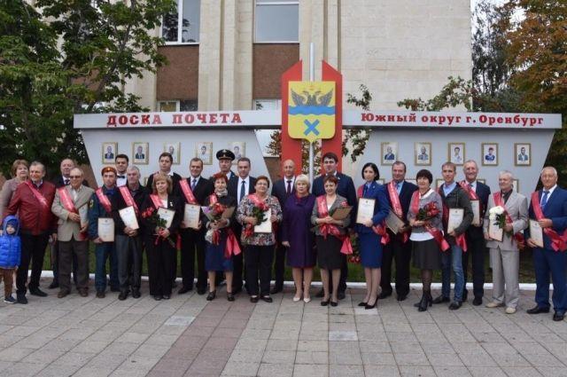 В Оренбурге торжественно обновили Доску Почета Южного округа