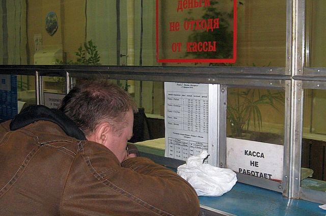 В Оренбурге спортивный комментатор заплатил долги по алиментам, чтобы выехать за границу.