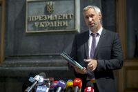 Назначен новый генеральный прокурор Украины