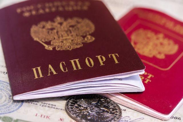 Можно ли взять кредит по копии паспорта другого человека
