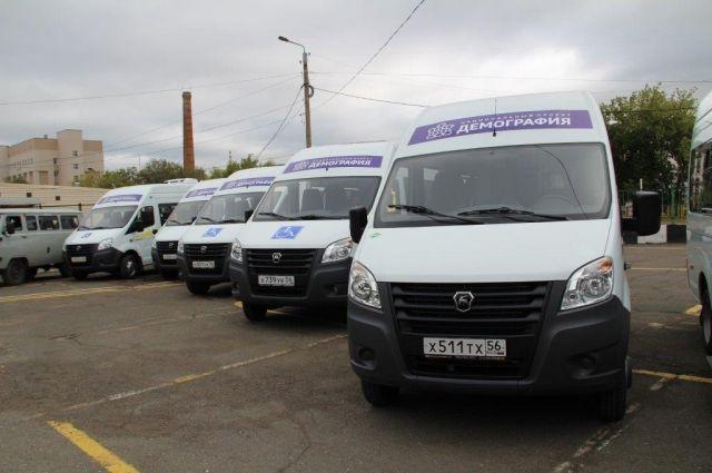 Комплексные центры социального обслуживания населения Оренбуржья обновили автопарк.