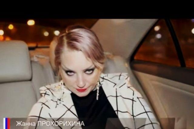 Жанна Прохорихина, исполнительница хита «За Путина», выступит в Кремле