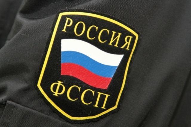 Жители Илекского и Ташлинского районов могут прийти на прием к главному судебному приставу Оренбургской области.