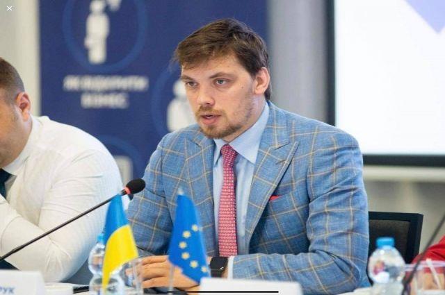 Гончарук анонсировал визит миссии МВФ в Украину