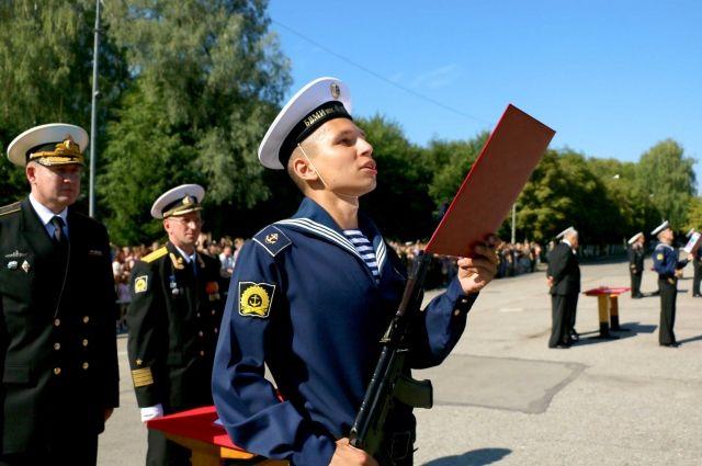 Курсанты-первокурсники Военно-морской академии Калининграда примут присягу