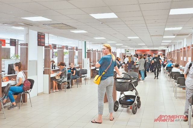В неделю специалисты МФЦ Южного Бутова обслуживают  около 12 тысяч клиентов.