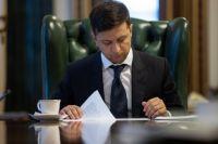 Зеленский предложил Верховной Раде сократить госфинансирование партий