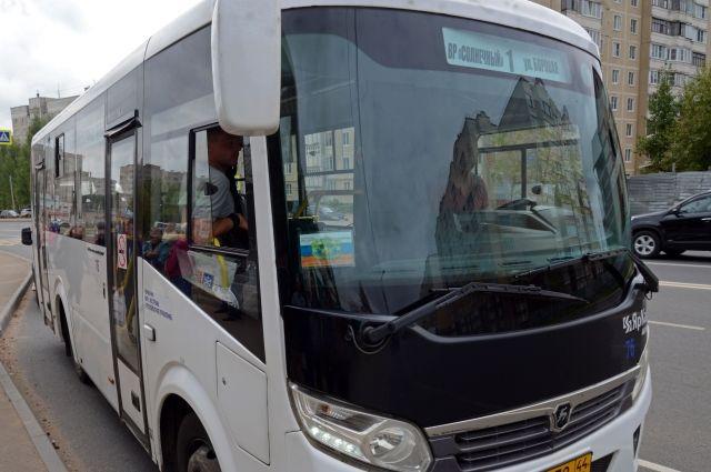 В Новосибирске модернизируют общественный транспорт