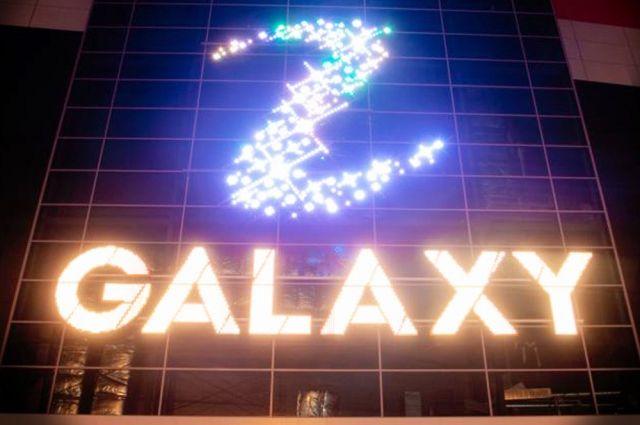 ТРЦ Galaxy.