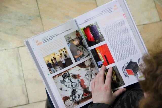 Лучшими в России признаны книги тобольского издательства