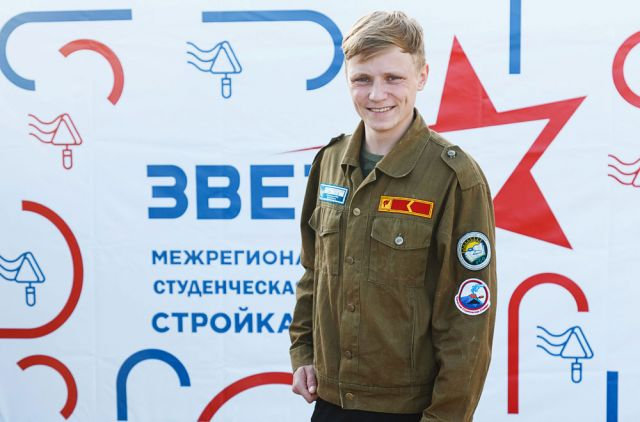 Студотрядовец Евгений Кукушкин вел дневник, пока работал на студенческой стройке судоверфи «Звезда»