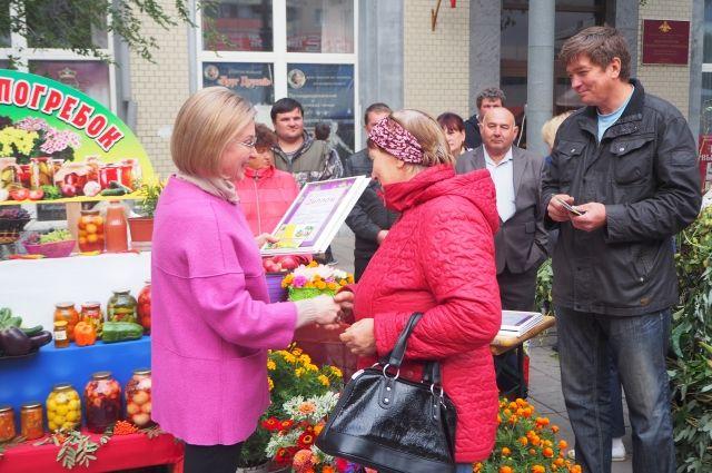 В Оренбурге в 12-ый раз прошел смотр-конкурс  «За высокие урожаи!».
