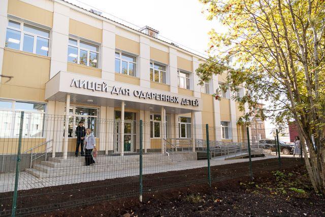 2 сентября, в День знаний, в Сыктывкаре открылся лицей-интернат для одарённых детей из сельской местности.