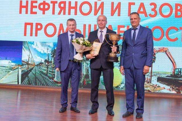 В «Транснефть – Сибирь» прошло мероприятие в честь профессионального праздника