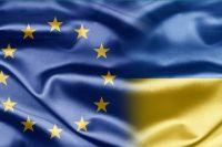 Украина получила от Евросоюза наибольшую финансовую помощь за всю историю