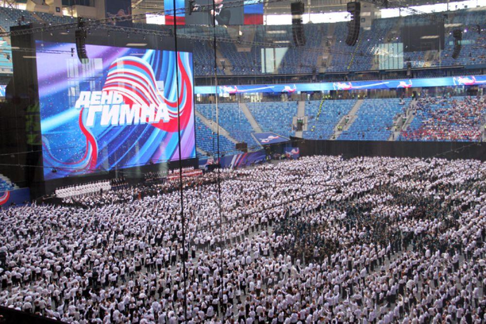 Посмотреть, как будут устанавливать рекорд, пришли несколько десятков тысяч человек.