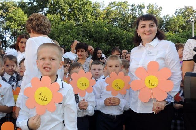 Первый «Ш» класс в школе Краснодара.