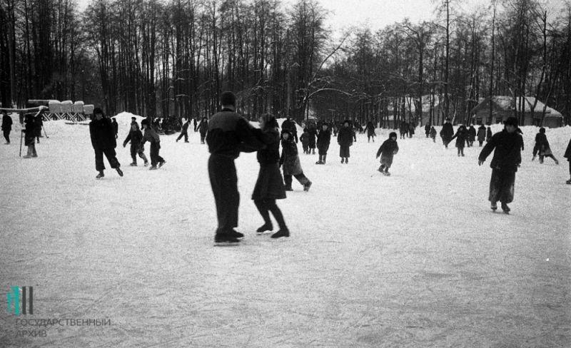 Катание на коньках, 1950 год.