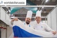 Оренбуржец Искандар Слаев (справа) получил золотую медаль в компетенции «Поварское дело» на мировом чемпионате «WorldSkills».