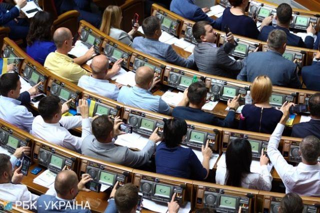 «И все-таки свершилось»: Рада отменила депутатскую неприкосновенность