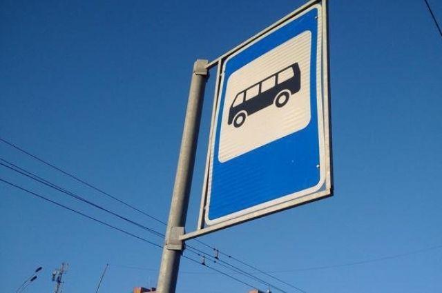 Остановку «улица Полевая» могут переименовать в «имени генерала Карбышева»
