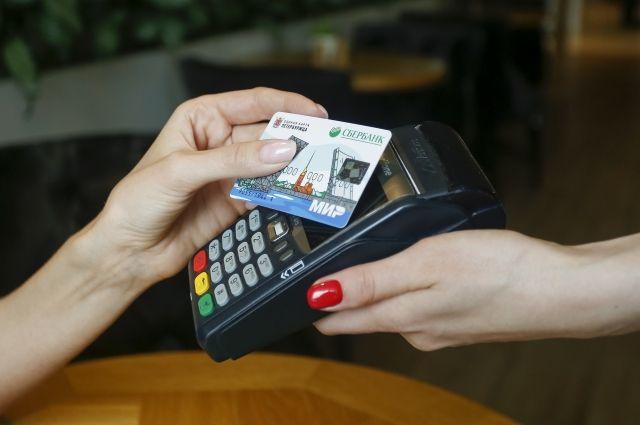 Она заменяет десяток различных карт и справок, а также позволяет получать скидки и бонусы.