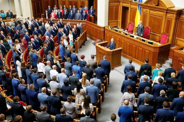Рада направила в КСУ закон о лишении депутатов мандата за прогулы