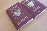 Оренбуржец взял кредит по чужому паспорту