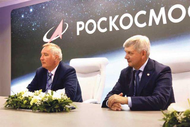 Дмитрий Рогозин и Александр Гусев обсудили создание в Воронеже единой научно-производственной площадки путём объединения КБХА и механического завода.