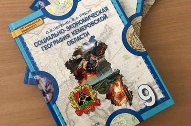 Учебник уже есть в школах.