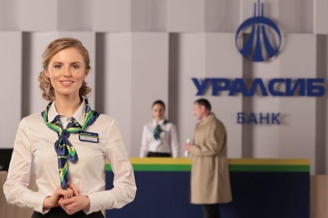 Для приобретения сертификата необходимо обратиться в любое отделение ПАО «БАНК УРАЛСИБ» 5 или 6 сентября 2019 года.