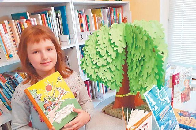 Алиса Фролова сделала древо знаний.