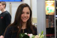 Медведева вновь высказалась о плагиате со стороны Загитовой
