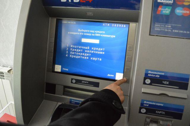 кредитная карта почта банка условия снятия наличных