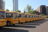 На средства из регионального бюджета было приобретено 25 школьных автобусов.