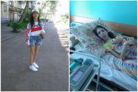 Вика Макаренко до больницы (слева) и сейчас (справа)