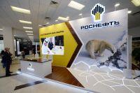 Стенд компании «Роснефть» на площадке V Восточного экономического форума во Владивостоке.