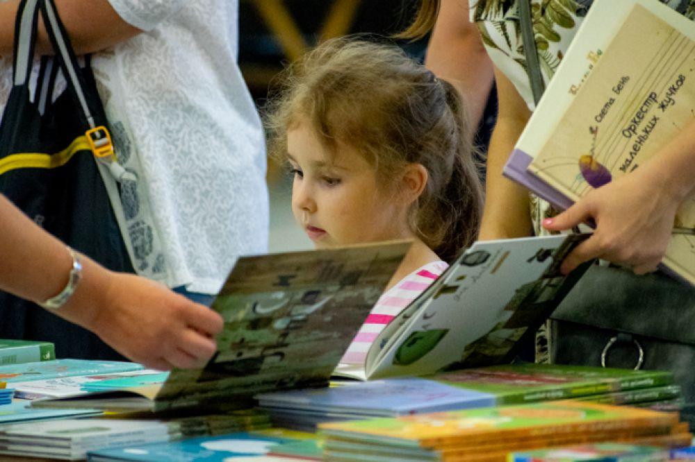 На фестивале можно было найти книгу на любой вкус.