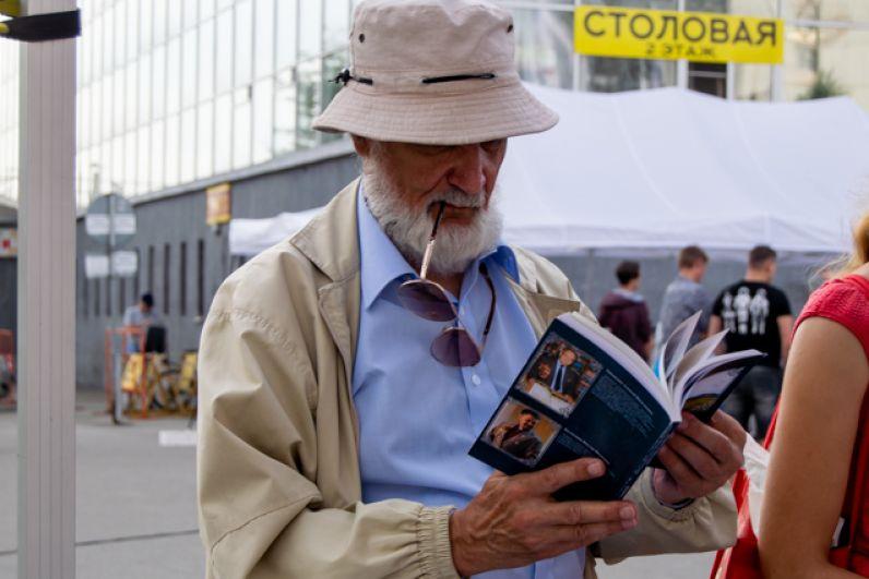 Темой Иркутского международного книжного фестиваля стали «Контуры нового мира».