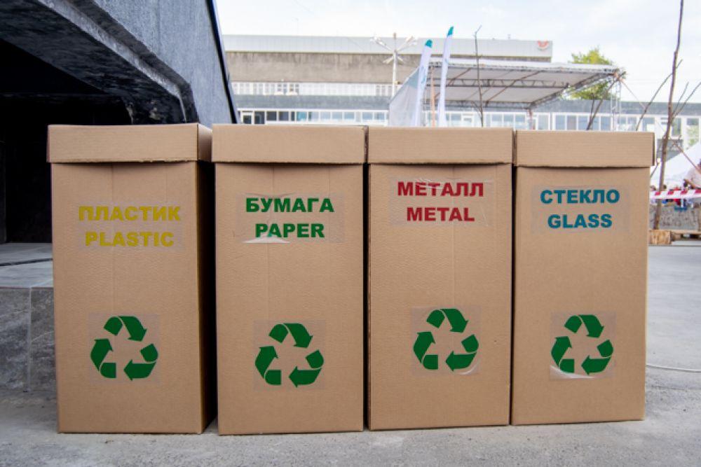 Также на фестивале пропагандировали раздельный сбор мусора.
