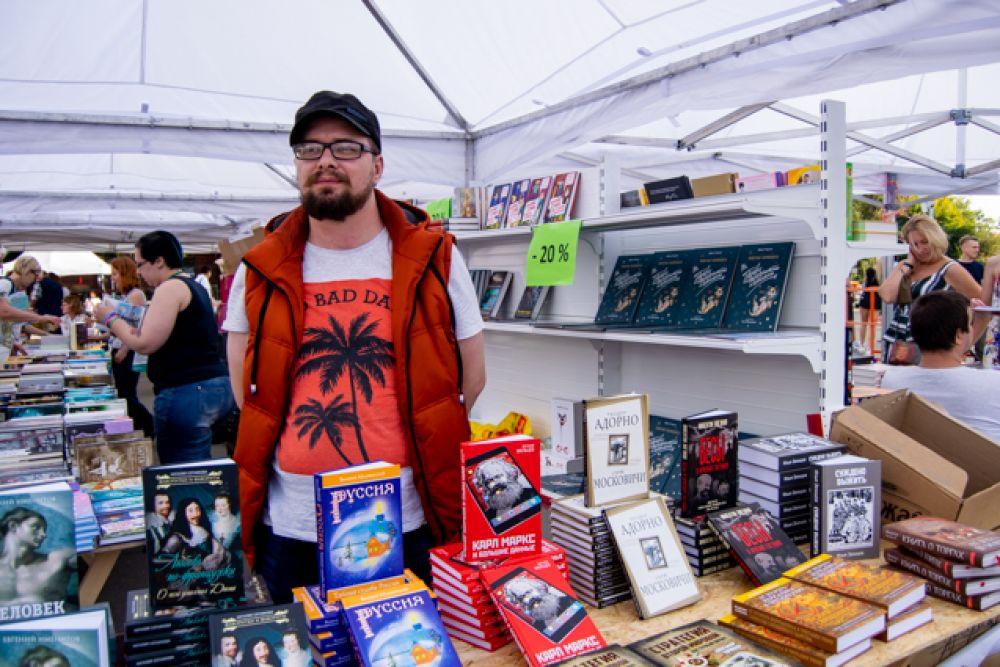 На фестиваль съехались научные и литературные деятели не только из городов нашей страны, но и из Норвегии, Великобритании, Армении и Белоруссии.