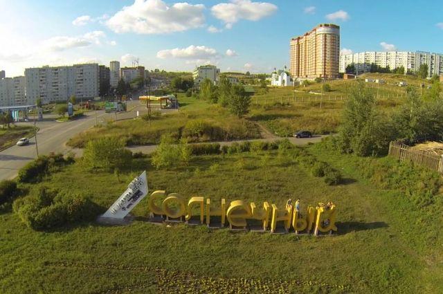 Всех заинтересованных в создании зоны отдыха, просят проголосовать за нее в рамках программы «Комфортная городская среда»