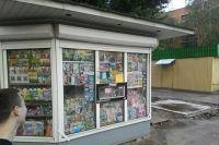 Нормативы по обеспеченности населения печатными изданиями в Смоленской области не выполняются.