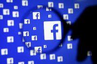Facebook запускает новый сервис для поиска любви