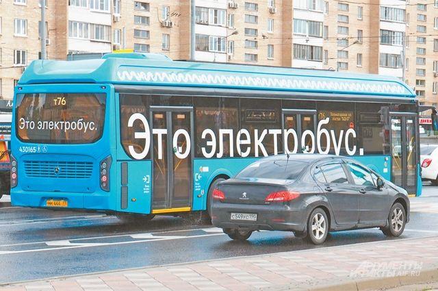 Вот такие щадящие экологию автобусы появились на улицах Дорогомилова.