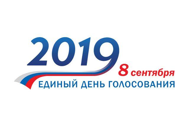 Избиркомы Тюменской области готовы к Единому дню голосования