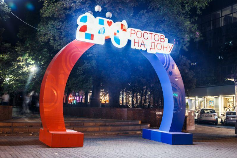 На праздничные декорации потрачено 22,8 млн рублей.